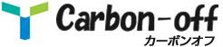 株式会社カーボンオフ┃省エネ・環境・エネルギーマネジメント・各種補助金申請・エネルギー管理士外部委託